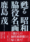 20050525_