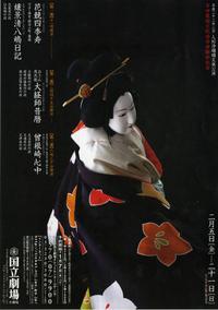 20100218__3