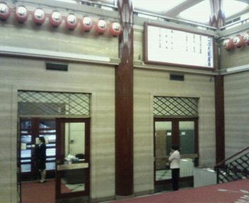 本日歌舞伎座