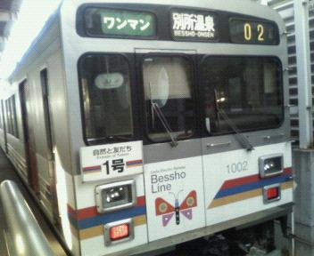 上田で乗換え
