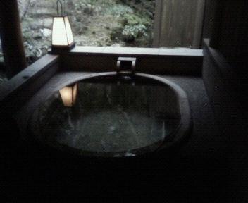 本日の朝風呂