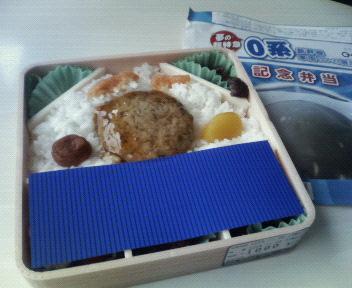 本日のお昼ごはん@鉄博