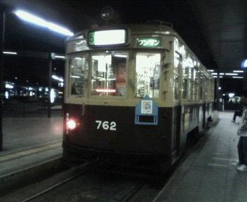 40年ぶりの再会!大阪市電