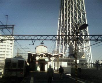 業平橋駅にて。
