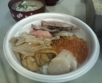 本日のお昼ごはん@青森のっけ丼