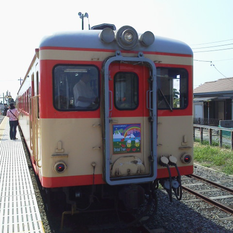 阿字ヶ浦駅にて。
