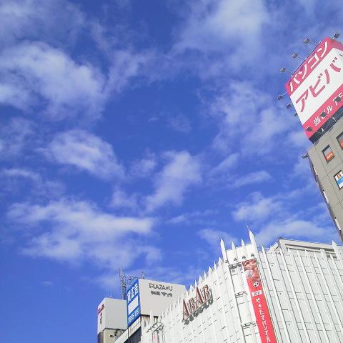 今日の空@上野