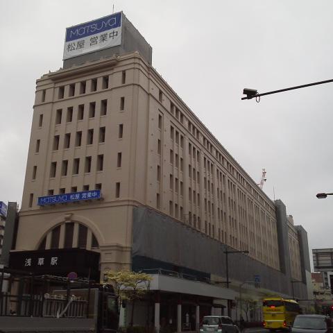 浅草の松屋デパート
